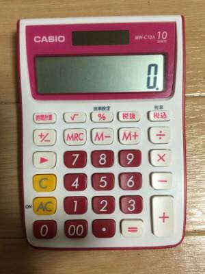 電験三種の試験で持ち込める電卓の参考写真